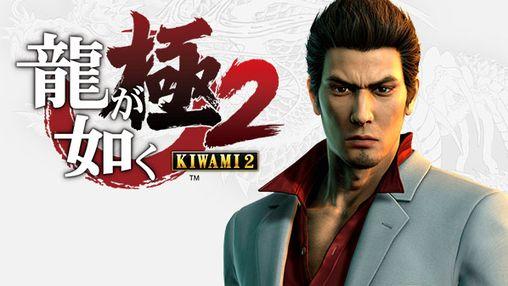 Yakuza Kiwami 2 (remaster)