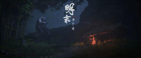 Wuchang: Fallen Feathers